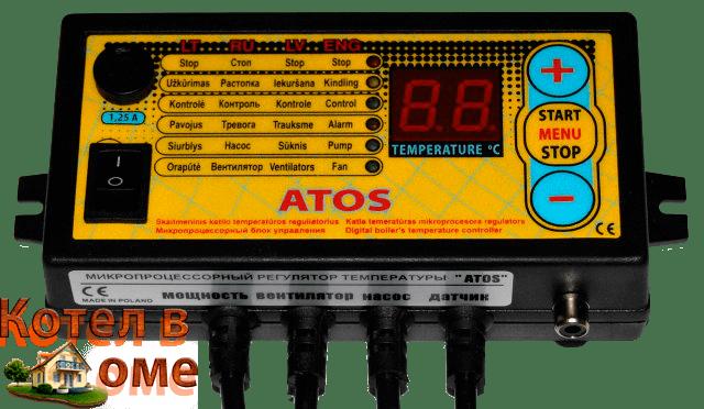 Automatic_2