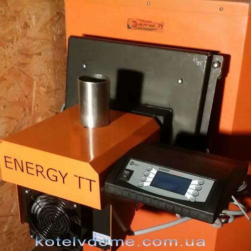 Gorelka-EnergyTT2