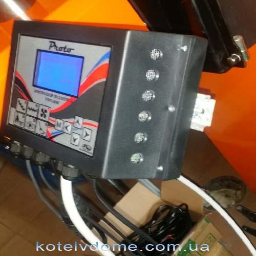 Gorelka-EnergyTT3