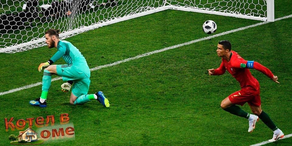 Роналдо оформил дубль