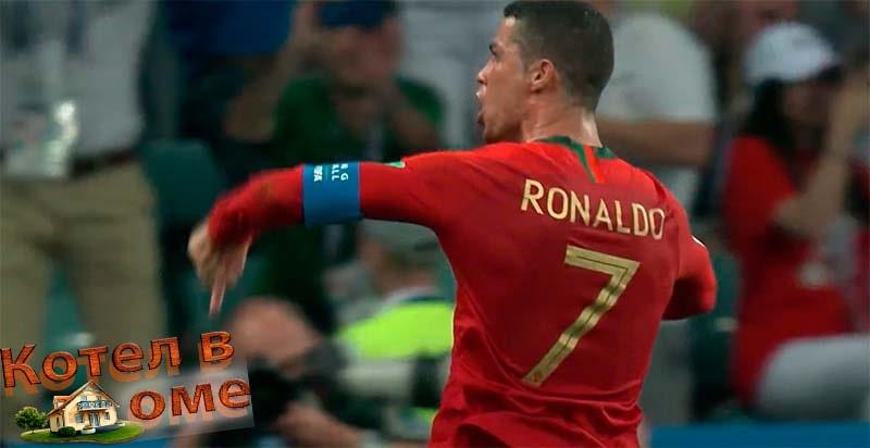 Первый гол Роналдо