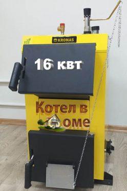 Котел Кронас Еко 16 квт Купить