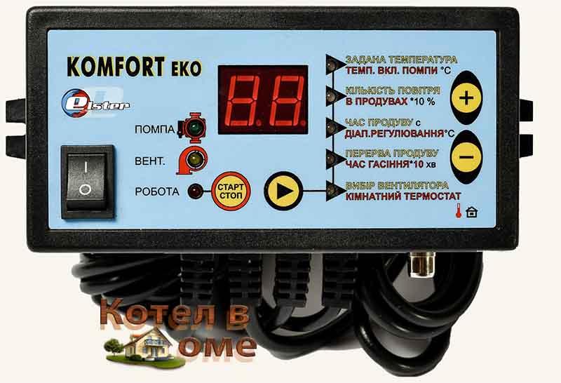 контролер  komfort від Котел в Дме