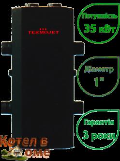 Гидрострелка Termojet ГС - 25
