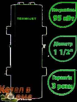 Гидрострелка ГС - 27