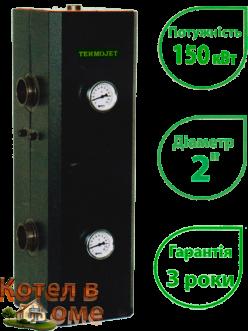 ГидрострелкаГС-28