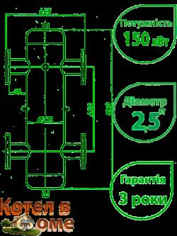 Гидрострелка ГС-30