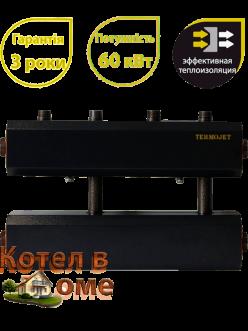 Коллектор Termojet K32B.125 (200)