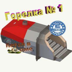 Gorelka-OXI-100 производителя