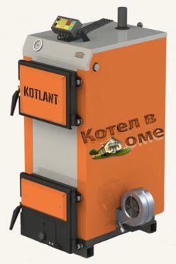 KOTLANT-KG-15-kotel-v-dome