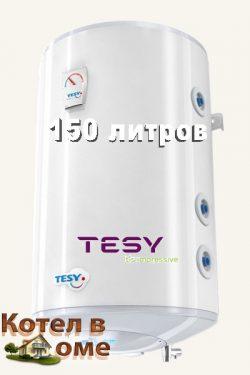 Бойлер 150 литров фирмы ТЕСИ
