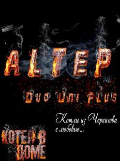 Котлы Altep Duo Uni Plus