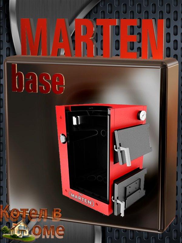 Котлы Marten Base