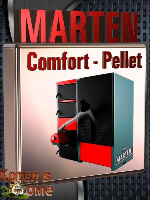 Котлы Marten Comfort pellet
