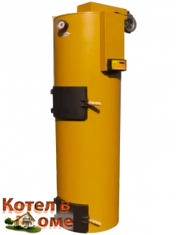 Универсальный твердотопливный котел Stropuva S20-I с программатором