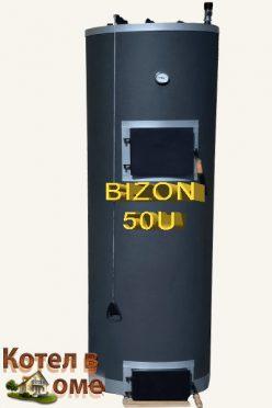 Котел Bizon 50U (Бизон 50U)