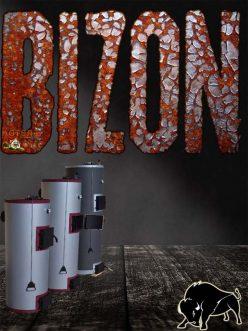 Котлы Bizon