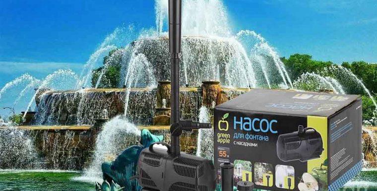 Насосы для фонтанов, прудов, водопадов 🔥 Как выбрать насос на дачу