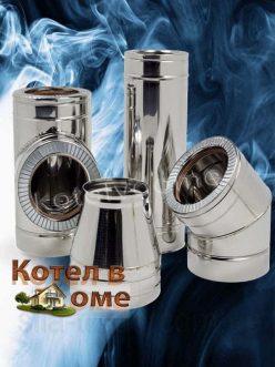 Дымоходы, комплектующие