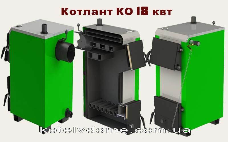 Завод Котлант - котли твердопаливні