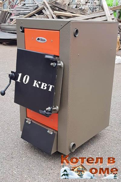 Котел твердопаливний Bizon М-100 Термо 10 кВт