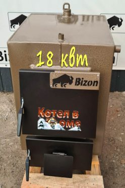Котел Bizon М-180 18 кВт