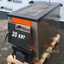 Котел Bizon М-200П 20 кВт плита