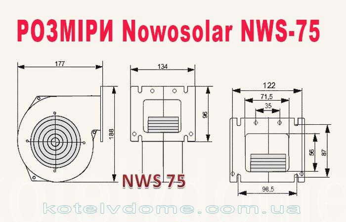 Конструкція вентилятор Nowosolar NWS-75