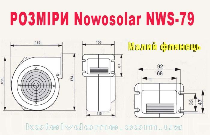 Конструкція турбіна Nowosolar NWS-75
