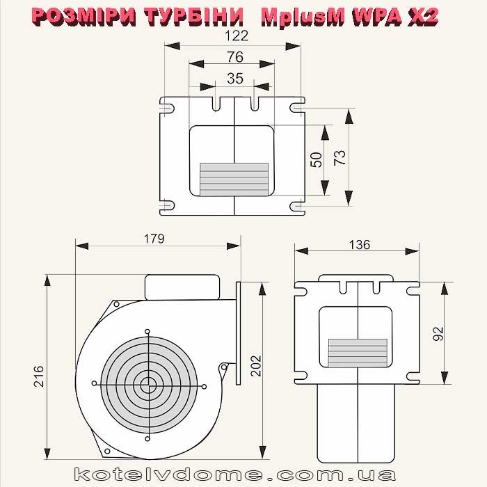 Розміри Вентилятора MplusM WPA X2