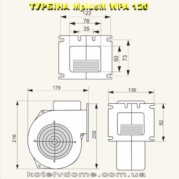 Розміри вентилятора MplusM WPA 120