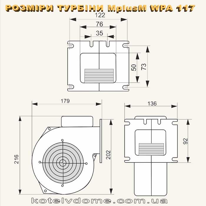 Розміри вентилятора MplusM WPA 117